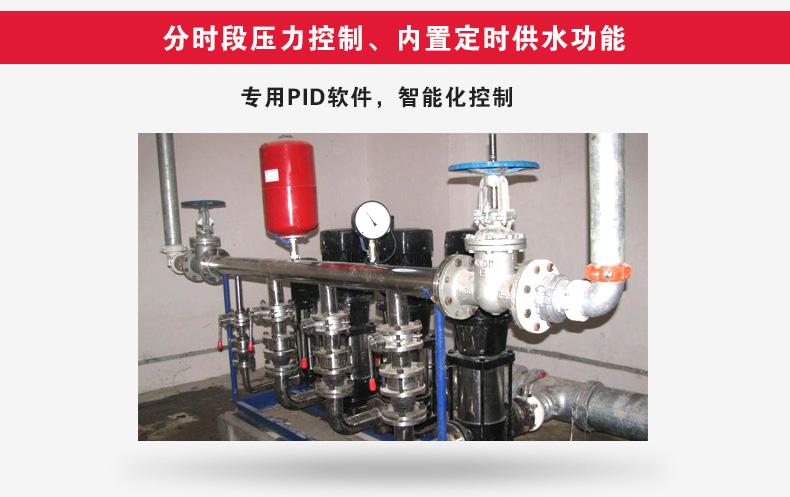 炜尔e613c水泵变频器 水泵定时流量控制器 水泵自动抽水控制器