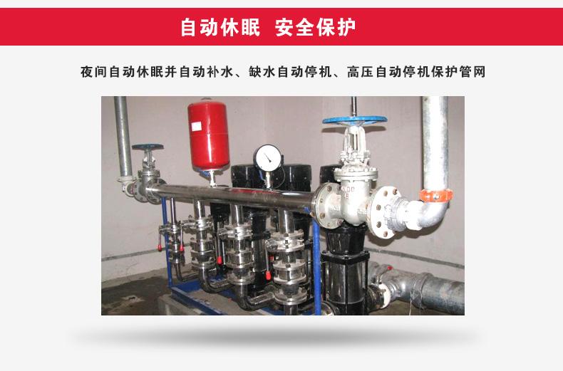 炜尔e616-e恒压供水变频器 水泵专用变频器 供水控制器